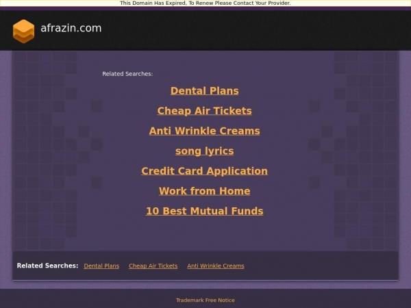 afrazin.com